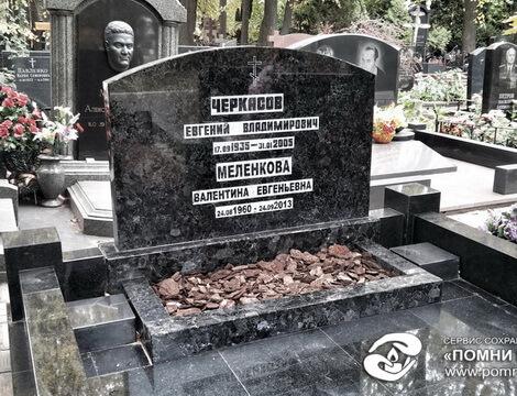 Памятник с сердцем Междуреченск памятник с сердцем Сальск